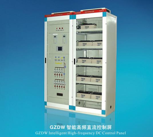 GZDW智能高频开关电源系统