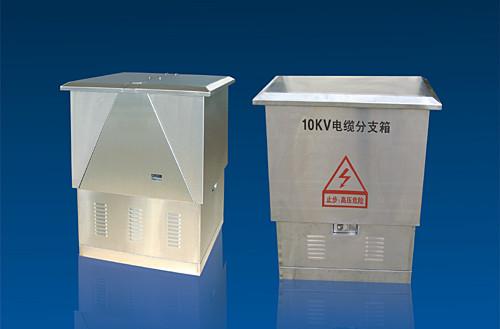 DFW-12高压电缆分支箱(欧式普通)